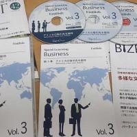 スピードラーニング・ビジネス第3巻のセット内容