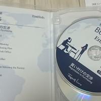 スピードラーニング・ビジネス第4巻のCD教材