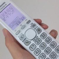 スピードラーニング英語無料電話サービス