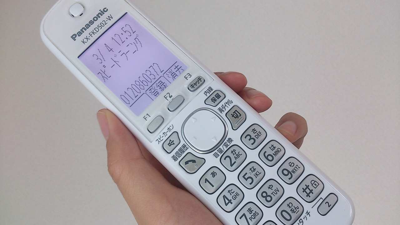 スピードラーニングビジネスのシチュエーショントーク電話レッスン